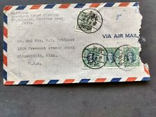 China - Air Mail Cover from China to U.S.A.