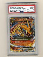 Pokemon PSA 9 MINT M Charizard EX Mega Deck Wild Blaze Japanese Flashfire Card 2