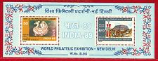 [004] Miniature Sheet India-89 World Philatelic Exhibition 1987 MNH