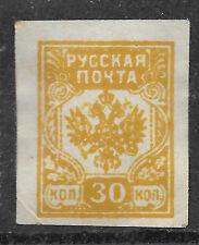 Vieille Russie Stamp-Lettonie 1919 occidentale Russe Armée - 30 Kon-voir scan