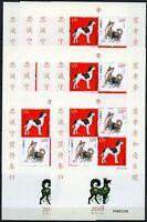 10x China PRC 2018-1 Block 238 Jahr des Hundes Neujahr Zodiac Postfrisch MNH