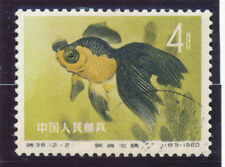 China stamp 1960 fish colour omitted lot 5 SA