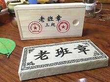 250g 2015yr Organic Aged BanZhang Ancient Tree Pu'er Puer puerh Brick Raw Tea