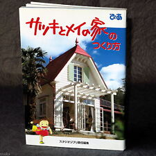TOTORO How To Make Mei And Satsuki House PHOTO BOOK AND FLOOR PLANS