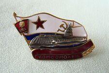Russisches Abzeichen - U-Boot - VLKSM - Komsomolets
