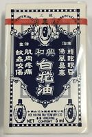 White Flower Embrocation Oil 5 ml. HOE HIN PAK FAH YEOW Analgesic Reilef