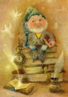 Gnome new postcard artist E Babok