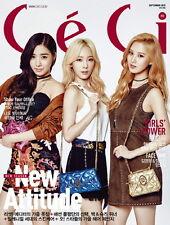 [CECI Another choice] September 2015 Magazine KOREA