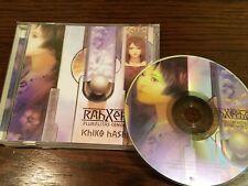 Anime original soundtrack RAHXEPHON PLURALITAS CONCENTIO OST Ichiko Hashimoto EX