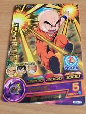 Carte Dragon Ball Z DBZ Dragon Ball Heroes God Mission Part 4 #HGD4-12 Rare