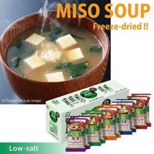 2020 Amano Foods Japon Instantané Bas Sel Miso Soupe 味噌汁 3box (5type Goûter × 2