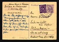 Germany Uprated AM Postal Card (Creasing) / Sm Top Tear - Z17196