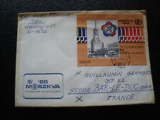 HONGRIE - enveloppe 1985 (bloc n° 180) (cy72) hungary