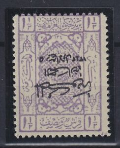 SAUDI ARABIA 1925, SG 118a, ERROR: INVERTED OPT, SG 150,- POUNDS, MLH