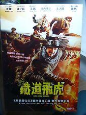 RailRoad Tigers (Hong Kong Action Movie - Jackie Chan, Hiroyuki Ikeuchi)