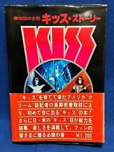 Kiss Story Japan Book JAPANESE OBI 1978 Vintage Gene Simmons Paul Stanley