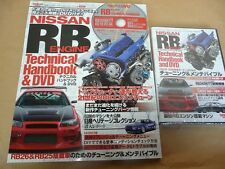 NISSAN SKYLINE GT-R RB26DETT Technical HandBook DVD Engine Tuning Maintenance