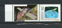 Canada MNH #1441-42 Pair Canada in Space Shuttle Hologram 1992 A280