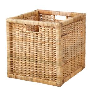 "BRANAS Basket, rattan 12 ½x13 ½x12 ½ """