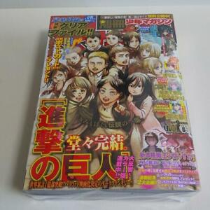 Bessatsu Shonen Magazine May 2021 Attack on Titan the FINAL episode April. 9th