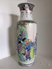 Chinese Antique Republic Porcelain Vase