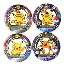 POGS - L-POK4 001 Lot de 4 POGS POKEMON JAPONAIS NEUFS (3 PIKACHU & RAICHU )