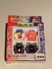 Transformers Takara Beast Wars II Set of 4 mini Figures Keshi Pocket SD New