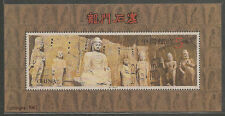 China 1993-13 Longmen Grottoes S/S 龍門石窟