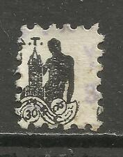 6-RARO SELLO C.N.T. VICTIMAS DEL FASCISMO 1936,BARCELONA,S.U.R,ALTO VALOR 30 cts