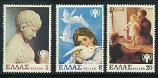 Greece International Year of the Child 1979 Girl with Doves Mother with Children