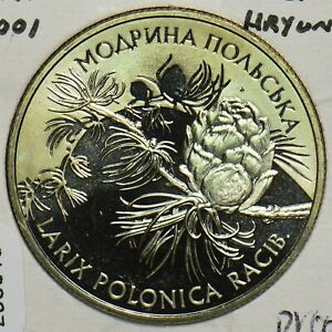 Ukraine 2001 2 Hryvnia Proof 298019 combine