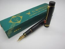 new old stock rare Vintage  CHINA YOULIAN 2000 # Fountain Pens Oversize pen