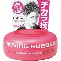 ☀GATSBY Hair Wax Moving Rubber Spiky Edge 80g Hair Styling (Pink) From Japan F/S