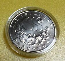 South Korea - Asian Games -  commemorative coins