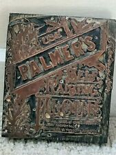 More details for mulliner & co victorian copper printers block - use palmers self raising flour !
