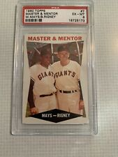 1960 Topps # 7 Master & Mentor Willie Mays & Rigney San Francisco Giants PSA 6!