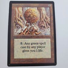 Vintage 1993 Magic The Gathering MTG Beta Wooden Sphere Jade's Collection MP