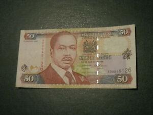 Kenya banknote 50 Shilingi 1996  !!!!!!