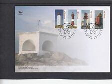 Norway 2015 Lighthouse First Day Cover FDC