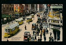 USA NEW YORK CITY Hobble skirt Cars on Broadway c1900/10s? PPC