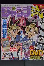 """Japan Kazuki Takahashi: Jump-Ryu vol.8 """"Yu-Gi-Oh!"""""""