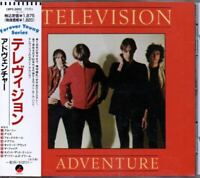 Television Adventure JAPAN CD with OBI 18P2-2692