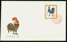MayfairStamps China 1981 Year of the Rooster First Day Cover WWG64299