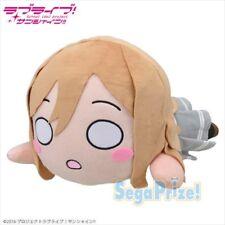 Love Live! Sunshine!! Mega Jumbo Nesoberi Plush Doll HANAMARU KUNIKIDA Japan