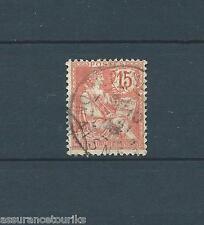 FRANCE TYPE MOUCHON - 1902 125b orange - MAURY