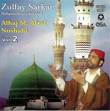 ZULFAY SARKAR (SUFIYANA KAKAM) WITH DAFF - ALHAJ M. AFZAL NOSHAHI - NEW NAAT CD