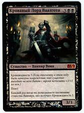 ***1x FOIL Russian Bloodlord of Vaasgoth*** MTG Magic 2012 -Kid Icarus-