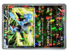 PROMO POKEMON JAPANESE N° 216/BW-P BLACK KYUREM HOLO PRISM MOSAIQ 130 HP Atk 100