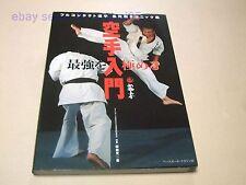 Advanced Techniques Of Karate Kenji Midori And 13 Shinkyokushinkarate Fighters