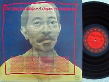 Don Byas Bud Powell ORIG US LP A tribute to cannonball EX '79 Jazz Bop Columbia